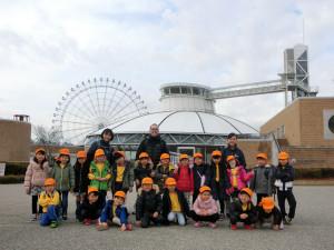 Group Photo (7)